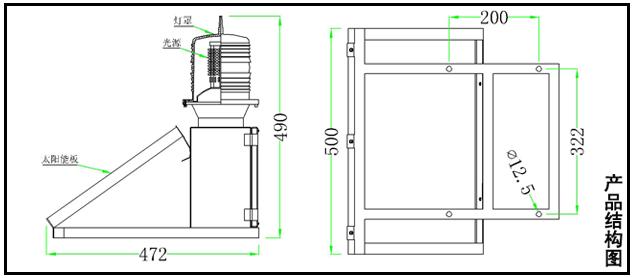 控制电路采用微功耗的闪光灯专用控制器,降低了控制电路本身的